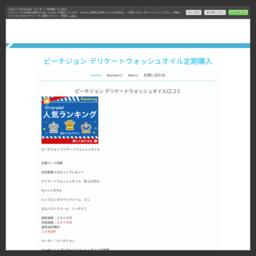 京都宇治の個別指導・英会話・塾「小倉の寺子屋」
