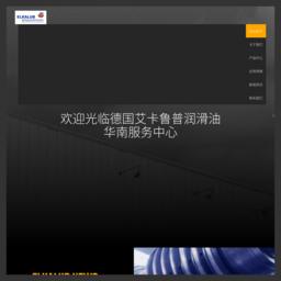 中国万能目录网