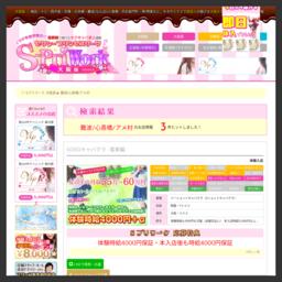 【難波/心斎橋】 セクキャバ求人情報「Sプリワーク」