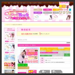 【枚方/高槻】 セクキャバ求人情報「Sプリワーク」