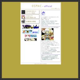 OSMAC
