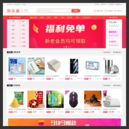 网站 泡美丽(paomeili.com) 的缩略图