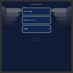 在线照片拼图工具