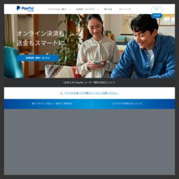 paypal.com的网站截图