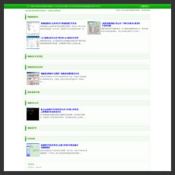 电脑常见故障专题pc.pc811.com