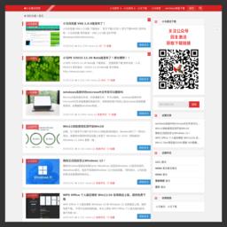 应用工具-小马官网-芒果目录站推荐