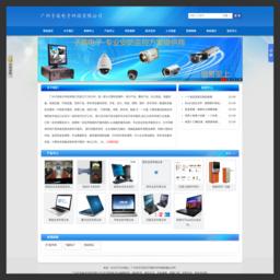 PC配件网-专业电脑配件,耗材批发,数码产品,平板电脑,网络工程,安防产品,停车场设备-http://www.pcpjw.com
