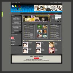 宠物网站pet.tankehu.com宠物用品网站,宠物交易网站截图
