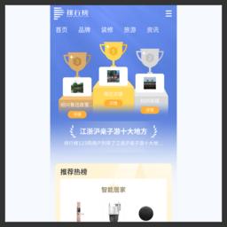 常用查询-排行榜123网-芒果目录站推荐