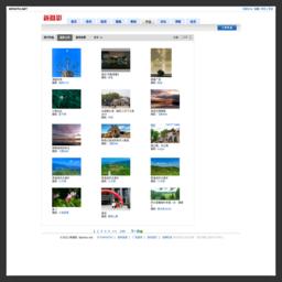 摄影作品 摄影师 照片 photos.nphoto.net图片库 - 新摄影: 全球最大中文摄影网截图