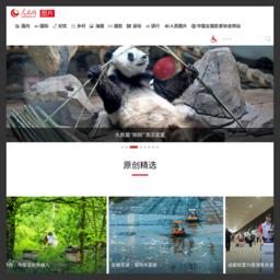 人民网图片频道