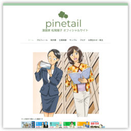 pinetail