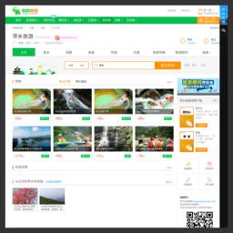 萍乡欣欣旅游网