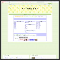 聖剣伝説DS・チルドレンオブマナ攻略サイト・ゲームを楽しもう+