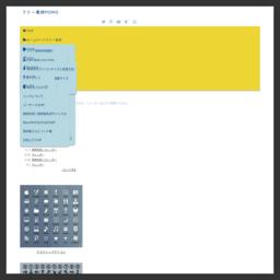 Web ホームページ 壁紙 1 クリエイター コレクション 検索エンジン ランキングサイト