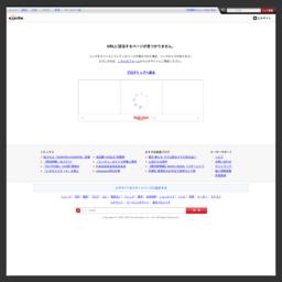ポンコツ倉庫|樹元良延イラストギャラリー