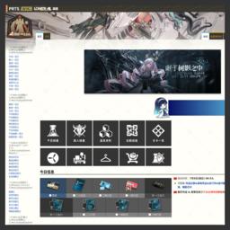 首页 - PRTS - 玩家自由构筑的明日方舟中文Wiki