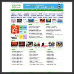 普通话学习网