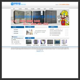 青岛烟台威海机房空调维修维保代维加湿罐加湿桶纸框过滤网艾默生力博特世图兹史图斯佳力图优力施耐德依米康约顿海洛斯机房空调租赁出租托管
