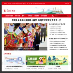人民网青海频道