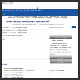 千龙网网站截图