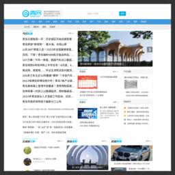 青网_青岛新闻