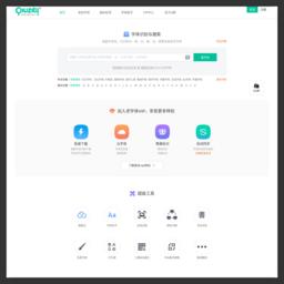 qiuziti.com的网站截图