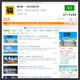 旅游网站-骑行圈-芒果目录站推荐