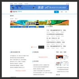 新浪汽车衢州车市