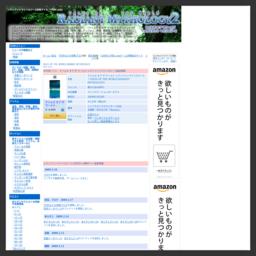 レディアントマイソロジー2 攻略 - GAME-CMR.com