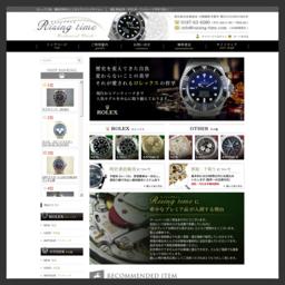 機械式時計を出来るだけ適正価格で販売しています。 保証も新品2年・中古1年・アンティーク半年ですので安心です。