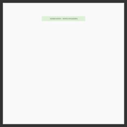 贞汇电商-专业淘宝拼多多开店店群运营电商培训、网店代运营机构