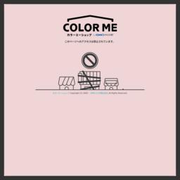 retrom247