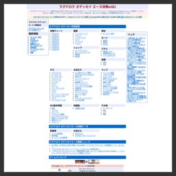 ラグナロク オデッセイ攻略wikiまとめ[GAME-CMR.com]