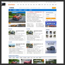 太平洋汽车网汽车评测频道