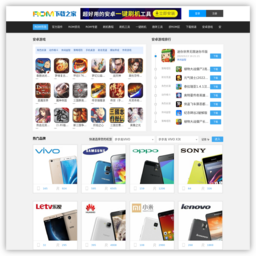 romzhijia.net的网站截图