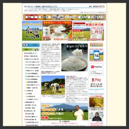 米選-上越コシヒカリの通販サイト-