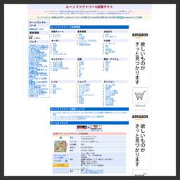 ルーンファクトリー4攻略wiki[GAME-CMR.com]