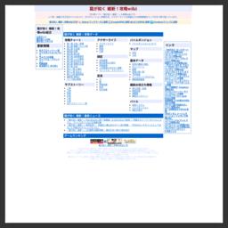 クロヒョウ2 龍が如く 阿修羅編攻略wiki[GAME-CMR.com]