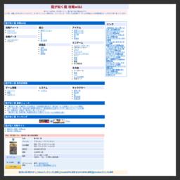 龍が如く極 攻略wiki[GAME-CMR.com]