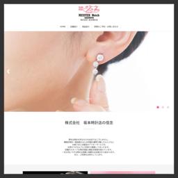 ハミルトン,ロンジン,エポス,オリス,グランドセイコー,シチズン,カシオ,Gショック,ノモス,ユンハンス,マックスビル,セイコー,ロレックス,オメガ,カルティエ,ブルガリ,正規品時計販売,時計修理,オーバーホール,分解掃除,正規品ハミルトン,時計修理,オーバーホール,ロレックス,ROLEX修理,時計新品仕上げ,
