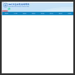 sckcjd.cn的网站截图
