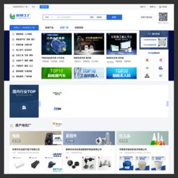 山东博闻纸业有限责任公司_主营双胶纸 全木浆双胶纸 静电复印纸 晒图原纸 工程复印原纸 道林纸 彩喷原纸 再生双胶纸 再生有光纸