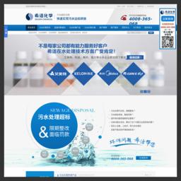 seajer.com缩略图