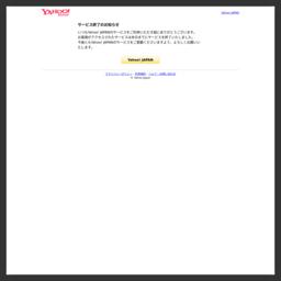 Yahoo!検索 スタッフブログ