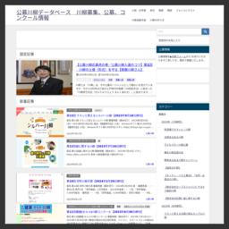公募川柳データベース
