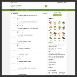 网站 成都SEO优化_成都网站优化_飞鱼SEO技术博客(seofeiyu.com) 的缩略图