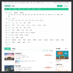 上海房产网