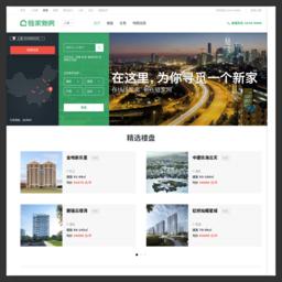 上海链家网