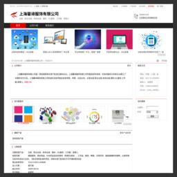 上海馨谛服饰有限公司:女装 , 职业女装 , 休闲女装 , 面料 , OL服饰